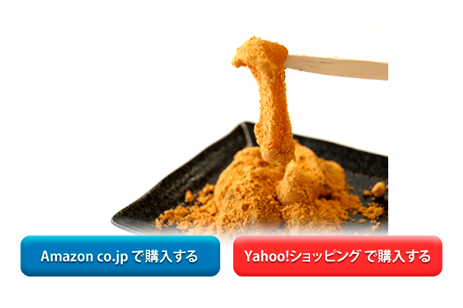 amazon Yahoo!ショッピングで購入