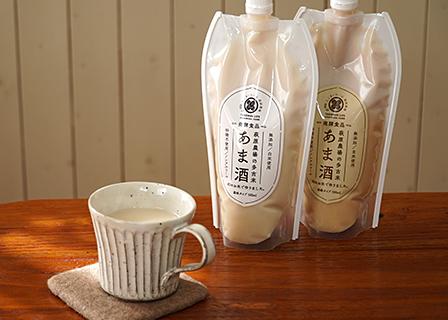 多古米で作ったあま酒(白米/玄米飲み比べセット)