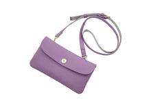ドイツシュリンクを使用した薄紫色の肩かけポシェット型長財布