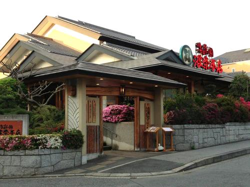 海鮮の國 波奈本店