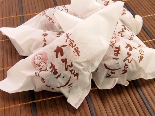 かりんとう饅頭の包装紙