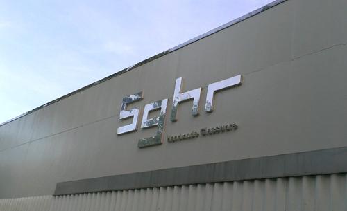 菅原工芸硝子のロゴ