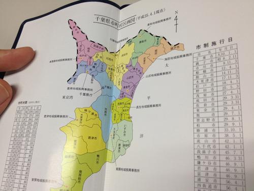 千葉県市町村区画図