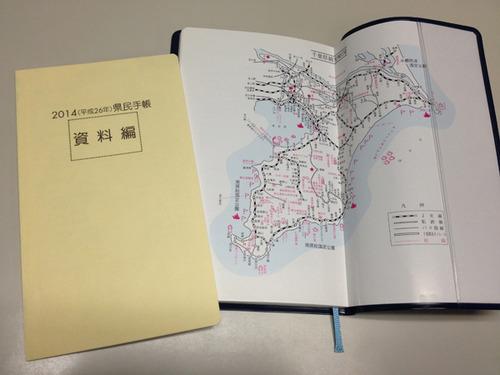 千葉県観光案内図