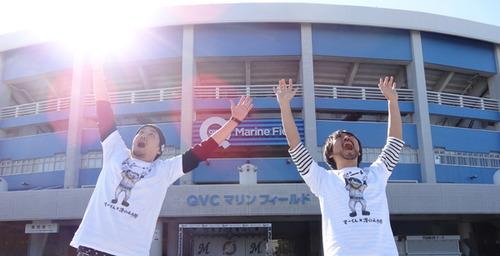 QVCマリンフィールドの前で記念撮影する二人の男性