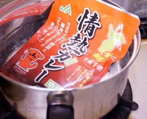 レトルトカレーを湯銭で温める