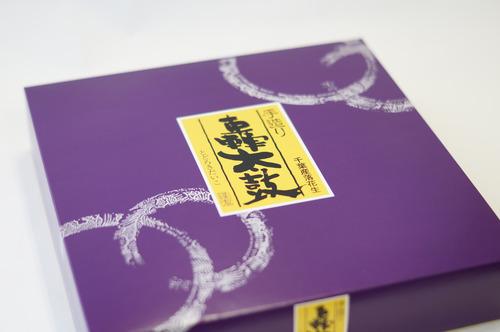轟太鼓の化粧箱