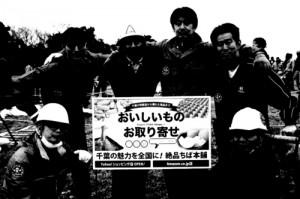 穴掘り大会記念撮影