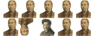 福沢諭吉と野口五郎