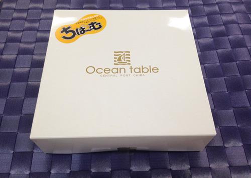 OCEAN TABLEのバウムクーヘン ちばーむ