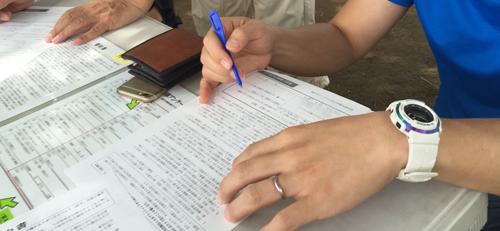 受付前に書く誓約書