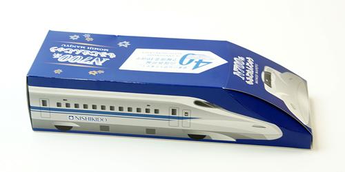 山陽新幹線の全線開業40周年のパッケージ